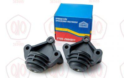 2108-2904000 — Комплект кронштейнов растяжки передней подвески
